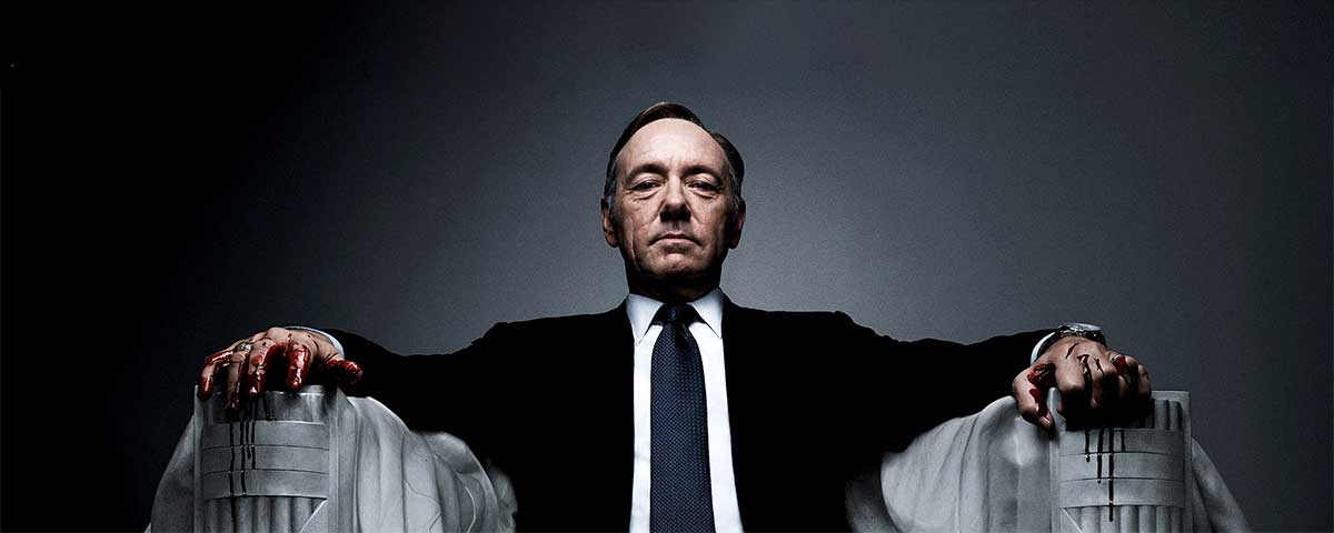 Quotes by Francis Underwood